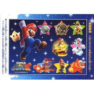 Super Mario Bros. Galaxy 2 Wii 56pc Mini Jigsaw Puzzle #2