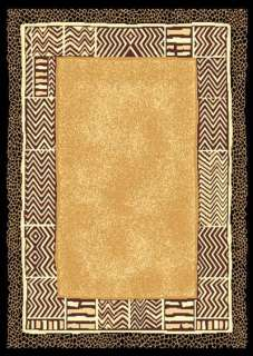 AFRICAN SKIN 2 PATTERNS AFRICAN SAFARI AREA RUG